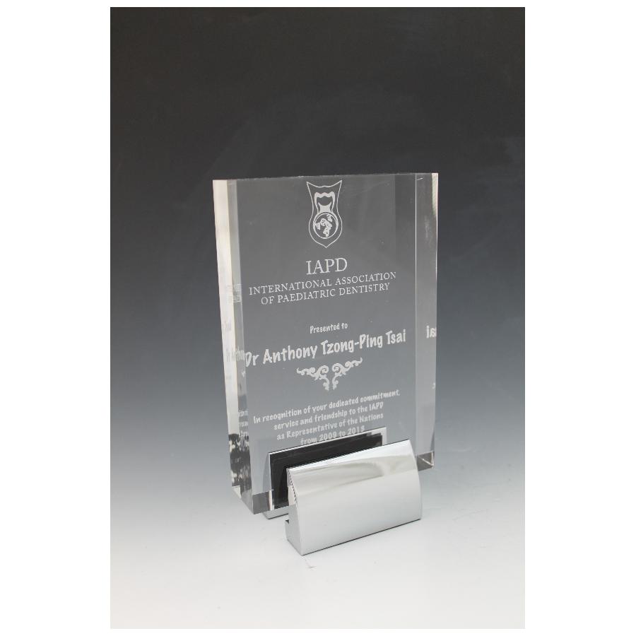 trophée plexiglass bloc pm  base métal