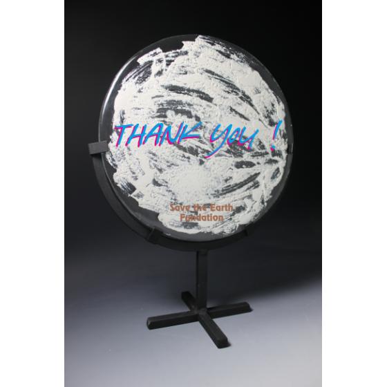 silver earth par Tryje sculpture 2